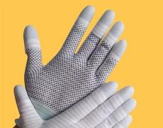 防静电U3涂指点珠手套