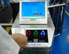 ESD三辊闸门禁监控系统