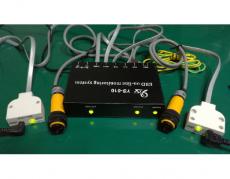 红外感应防静电手腕带监控器YS-610