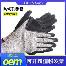 耐磨防切割涂层手套