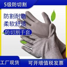 防滑防切割涂层手套