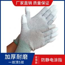 深圳防静电PU涂层手套