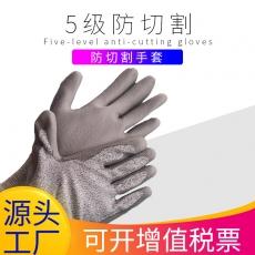 防滑防切割手套