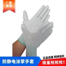深圳防静电碳纤维涂掌手套厂